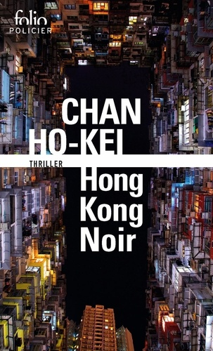 Hong-Kong noir - Format ePub - 9782072701764 - 9,99 €