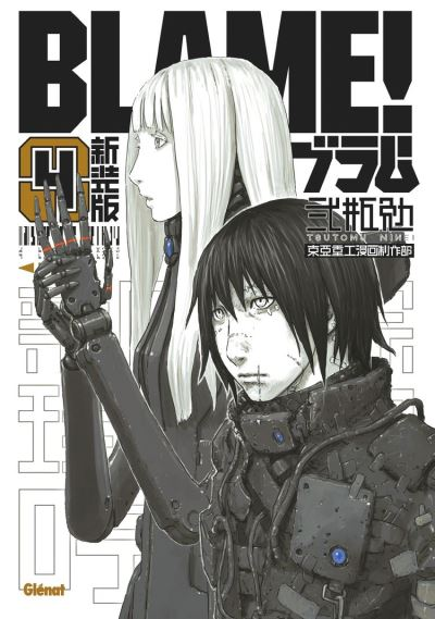 Blame Deluxe - Tome 04 - 9782331043239 - 9,99 €