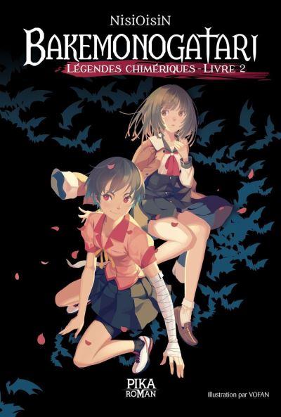 Bakemonogatari - Légendes chimériques : Livre 2 - 9782376320500 - 9,99 €